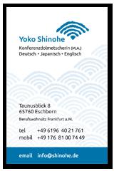 visitenkarte-shinohe1